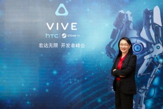 Cher Wang, HTC Chairwoman