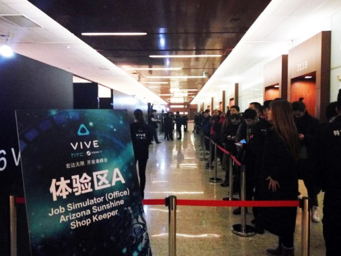 htc-vive-event-beijing