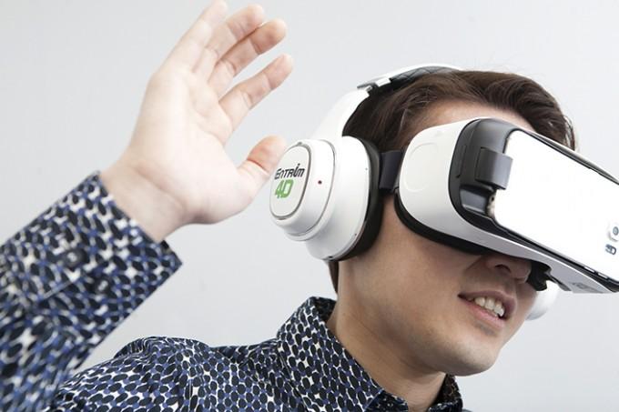 samsung-entrim-4d-headphones-1