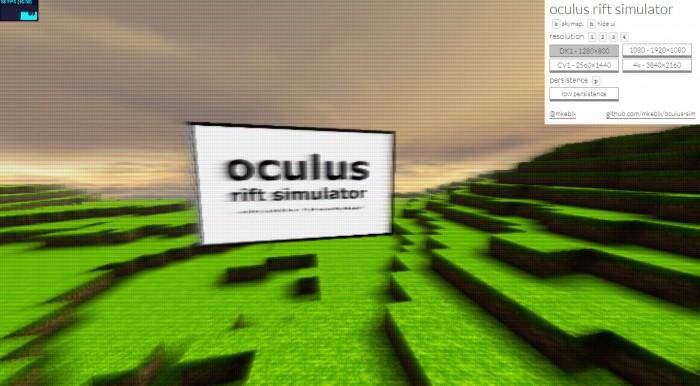 oculus-rift-simulator